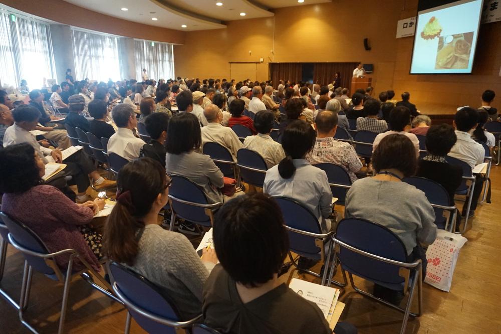市民公開講座を開催しました(報告)